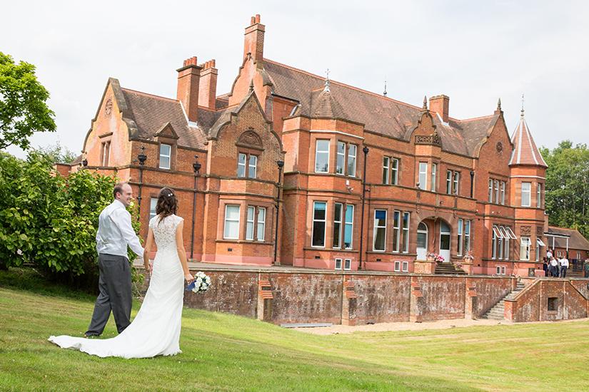 Robert Denholm House Surrey Wedding Venue